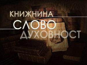 Християнска литература