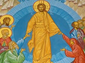 История на Християнско радио 865